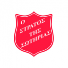 TheSalvationArmy-138x138.png